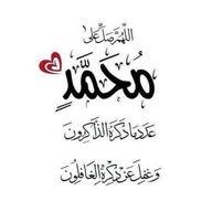 عبد الرحمن ابو الشكر