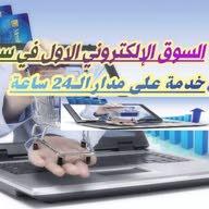 khaled Souq