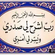 ahmedqhmed