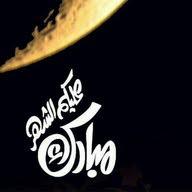 Ala'a