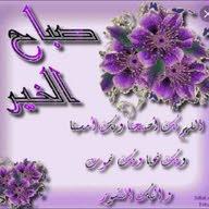 عبدالله البقمي