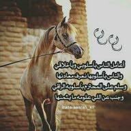 مهند أحمد الغامدي