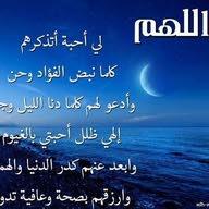 Althaba Althaba