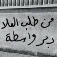 Abdemohaymen.mz