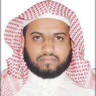 Yaser Abdulbaset Awadh