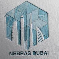 شركه نبراس دبي العالمية