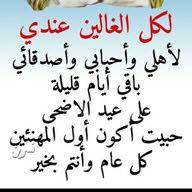 الصلاة على النبي مكسبك للاخرة