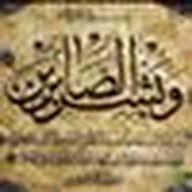 محمد فتحي زكي احمد