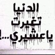 حب صعب Habib