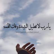 اللهــــم صلي وسلم على سيدنا محمد