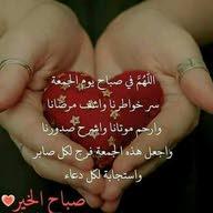 حاج باسم