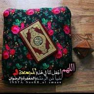 أبو أمير 0798982661