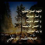 العبد ابوسيف