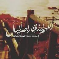 Abdel Samie