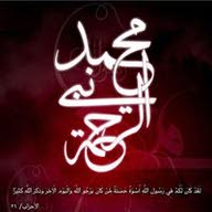 Abbas Al Lamy