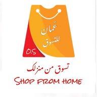 متجر عمان للتسوق