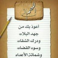 محمد الترهوني