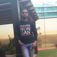 Mostafa Bader