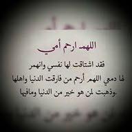 Abu Omar Mfdl