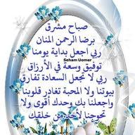 عبد الخالق