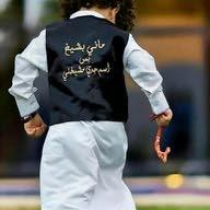 معمال الذوق الرفيع للزي العربي