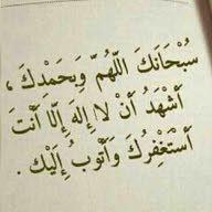 محمد..