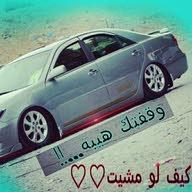 بوو محمد