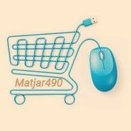 matjar490