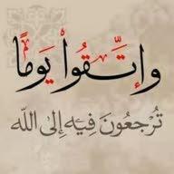 أبو سيف الكركي
