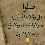 كوافير عبدالله الحلاق