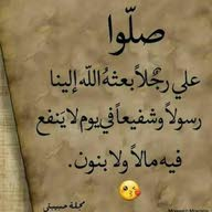 كوافير عبدالله