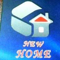 البيت الجديد للتسويق العقاري