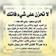 منير بن حسين
