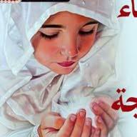 ملاك اشرف Ashruf