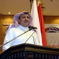 Abdullah Al Othman
