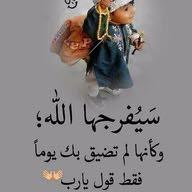 ابو كرار الحداد