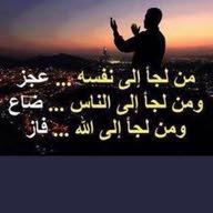 abo Asamh