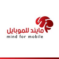 مايند للموبايل  Mind For Mobile