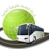 شركة الباصات