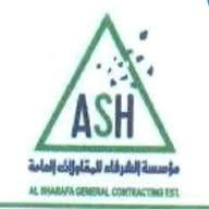 Alshrafacompany