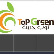 TOP GREEN FOR CATERING