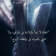 Rooh El khtany