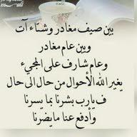 محمد عطاونه