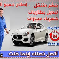 reyad akshot