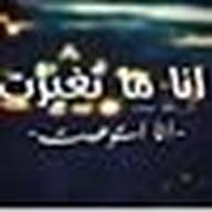 سها قاسم