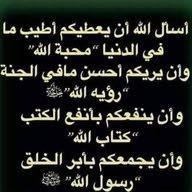 محمود الغزولي