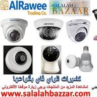 Alrawee Trading ألكترونيات الراوي