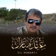 Abu Anware Alrabie