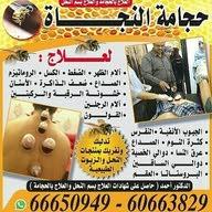 د.أحمد شعبان العلاج بالطب البديل