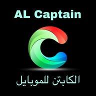 Captain for Mobile  الكابتن للموبايل